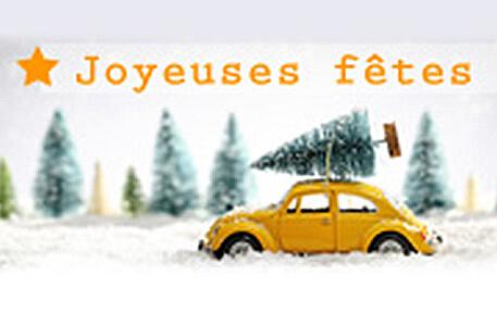 Actualité : * Joyeuses fêtes
