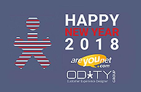 actualité : Bonne Année 2018